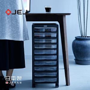 日本进口JEJ办公室抽屉收纳柜A4档案塑料文件柜组合式柜子深六层