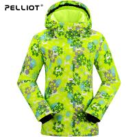 法国PELLIOT/伯希和 滑雪服 女户外登山防寒衣保暖透气单双板滑雪衣服