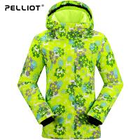【5折再叠加店铺券】伯希和滑雪服女户外登山防寒衣保暖透气单双板滑雪衣服