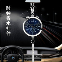 汽车香水挂件钟表车用香水金属不锈钢挂件保险4S店礼品汽车用品新