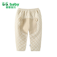 歌歌宝贝宝宝秋裤冬季纯棉单条男女童保暖裤内穿婴儿彩棉护肚裤