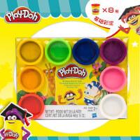 孩之宝8色 无毒培乐多彩泥套装 粘土 橡皮泥小学生儿童手工泥玩具