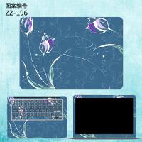 13.3寸三星笔记本900X3T/A/D/F/J/K/L/N电脑外壳保护贴膜15.6寸900X5T/