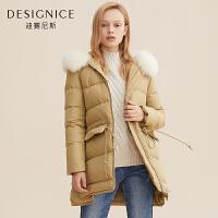 羽绒服女中长款迪赛尼斯冬季新品时尚韩版大毛领中长款外套