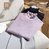 海澜优选长袖针织衫2018秋季新品女士长袖套头高领木耳边线衫