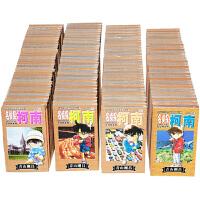 名侦探柯南(名侦探柯南连载20周年纪念1-90卷大合集)