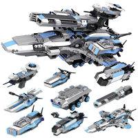 小白龙 灵动号 拼装积木拼插积木玩具 8合1星际战舰宇宙星神星球大战
