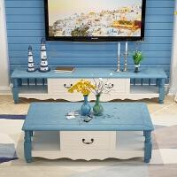 zuczug地中海风格茶几电视柜组合套装蓝色田园实木烤漆客厅家具简约茶几 组装