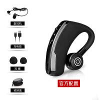 【优品】V9商务无线蓝牙耳机4.1运动音乐苹果小米 适用于OPPOR9 R11S R15梦境版 V9黑色+收纳盒