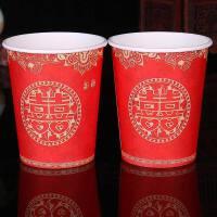 结婚喜宴纸杯婚庆红色红纸杯婚礼双喜字结婚用的一次性杯子加厚