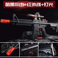 男孩子仿真玩具软弹抢手动可发射吸水晶弹儿童巴雷特狙击枪