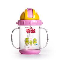 学饮杯 吸管水杯 婴儿童防漏水杯喝水杯子带手柄 宝宝饮水杯a467