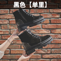 2018新款内增高马丁靴女秋冬韩版百搭系带英伦风短靴厚底棉鞋