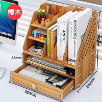 简易家用桌面书架置物架办公桌收纳架整理架p5p
