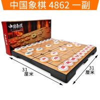 中国象棋套装 友邦带磁性折叠棋盘儿童学生初学者入门棋子