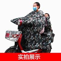 儿童护膝冬季摩托车挡风被后座 电车电瓶车冬天保暖加厚防风罩秋