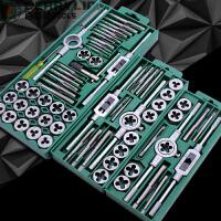 丝锥圆板牙套装五金工具手用丝攻扳手绞手公制丝攻组合套装