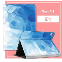 ipad mini4保护套5硅胶迷你3苹果平板电脑a1489超薄2018新款创意air2简约10.5