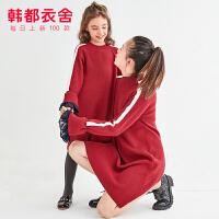 韩都衣舍童装2019冬装新款女童亲子装连衣裙大童母女装儿童毛线裙