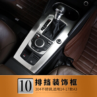 奥迪A3三厢两厢改装内饰升级配件汽车用品出风口车门装饰车贴亮条