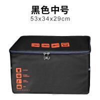 汽�后�湎涫占{箱�ξ锵滠��仁占{盒��d置物用品整理箱�用折�B式