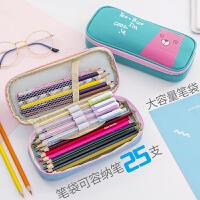 大容量笔袋简约铅笔袋男女孩中小学生韩国文具盒小清新可爱文具袋
