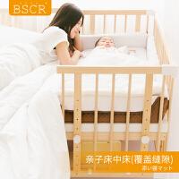 日本多功能婴儿床中床便携式可折叠宝宝床上床bb新生儿床品BACR +印花床品