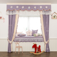 紫色小天使 韩式田园公主女孩房儿童窗帘布艺 卧室飘窗窗幔头