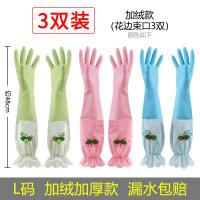 耐用加绒洗碗手套家务乳胶清洁手套加长加厚防水厨房保暖洗衣手套in4