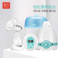 待产囤货套装 电动吸奶器暖奶器婴儿奶瓶消毒锅组合5022a481