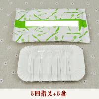三合一餐具套装塑料一次性刀叉碟套装生日刀叉盘组合 5长盘+5四指叉(透明) 80套