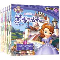 小公主苏菲亚故事书 6册 宝宝幼儿童绘本3-4-5-6-7-8--9-10岁孩子白雪公主童话女孩公主书童趣正版图书迪士