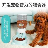 【支持礼品卡】【支持*】宠物自动喂食器猫狗按压式定量智力投食器狗粮碗食具宠物用品6og