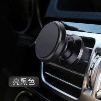 车载汽车手机支架粘贴磁力吸盘式汽车用磁性车内磁铁磁吸车上支撑导航SN3487
