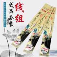 鱼钩鱼线鱼漂套装成品万聚王渔具钓鱼用品全套子线双钩浮漂主线组