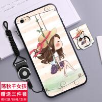 苹果6s手机壳男女款情侣iphone6硅胶软壳防摔i6s个性创意i6全包边