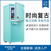 德姆勒(DEMULLER)BCD-72F118欧式复古时尚彩色冰箱 小型家用双门电冰箱 冷藏冷冻 蒂芙尼蓝