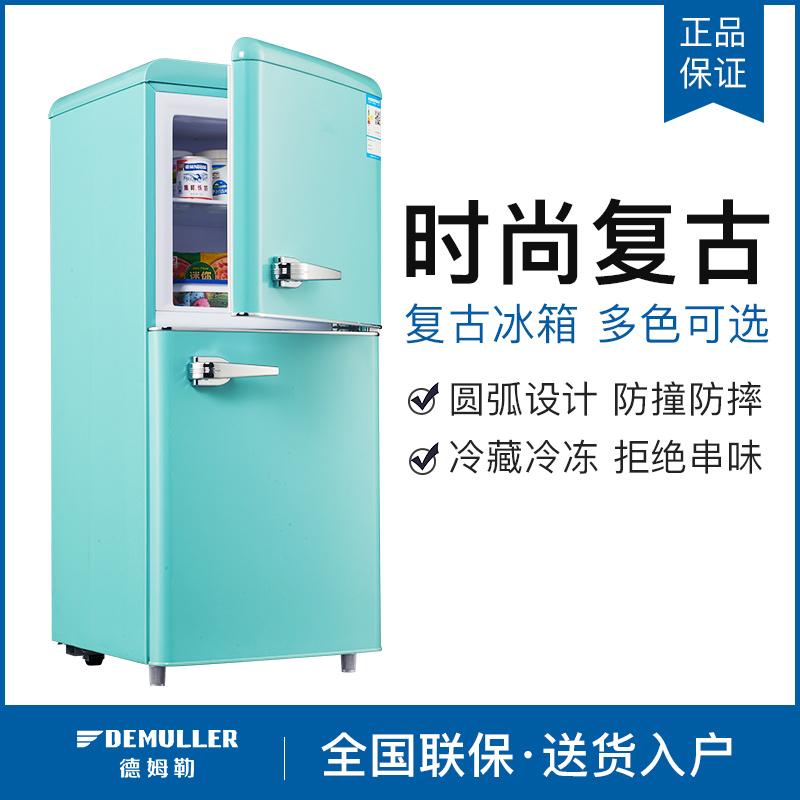 德姆勒(DEMULLER)BCD-72F118欧式复古时尚彩色冰箱 小型家用双门电冰箱 冷藏冷冻 蒂芙尼蓝 清凉夏日 德姆勒复古系列下单送高档红酒