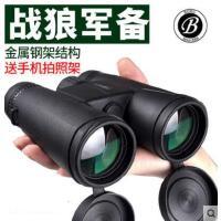 户外运动装备望远镜双筒高清高倍军夜视儿童成人手机拍照演唱会观星望眼镜