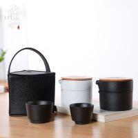 家用茶壶套装便携旅行快客杯一壶二杯带过滤茶海陶瓷功夫茶具办公