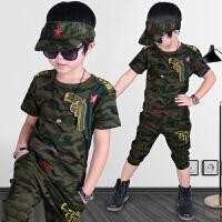 六一儿童军装套装演出服男童短袖夏装男孩幼儿园军训迷彩舞蹈服装 军绿色