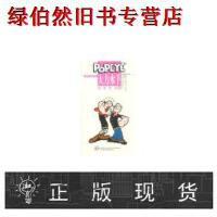 【二手正版9成新现货包邮】 大力水手浪漫英语(3)/看漫画学英语 赛多夫,王萍 希望出版社