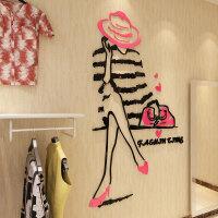 创意3d立体墙贴画女装店铺墙壁装饰美容美甲店铺布置装饰