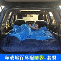 车载折叠床汽自动车载充气床车震床垫SUV后备箱专用旅行床轿车后排通用睡垫 升级麂皮绒雅灰+2.4公斤睡袋