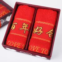 婚庆喜庆全棉毛巾 婚礼摆放毛巾 礼盒装结婚红毛巾 百年好合