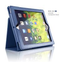 送钢化膜9.7英寸苹果ipad6平板保护套艾派款pro6iped6新款爱拍的a1893