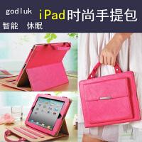 苹果ipad2/3/4/air2/mini4ipad5/678保护套防摔ipad迷你2手提包外壳