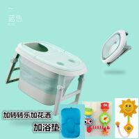 抖音同款折叠儿童浴桶加大号洗澡桶婴儿可坐躺浴盆新生儿宝宝通用 +花洒+转转乐+浴垫