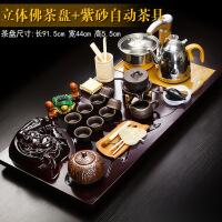 【支持礼品卡】自动上水四合一电磁炉陶瓷原矿紫砂功夫茶具套装茶盘实木整套家用5ap