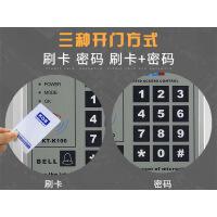 电子门禁系统 磁力锁电插锁门禁整套装 ID感应卡密码开门开锁 n0a